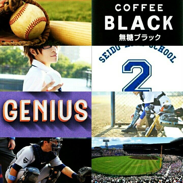 Miyuki Kazuya | Diamond no Ace