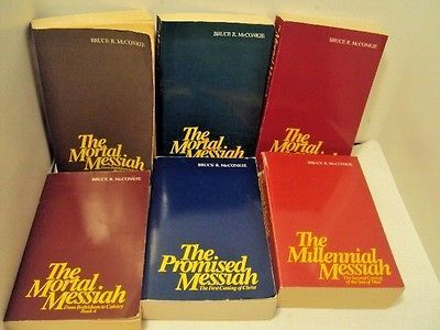 The-Messiah-Series-Bruce-R-McConkie-The-Promised-Messiah-Mortal-Messiah