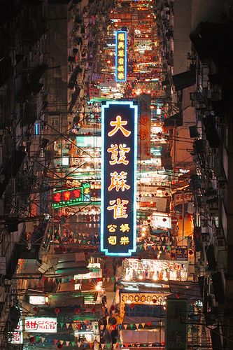 Temple Street in Hong Kong.