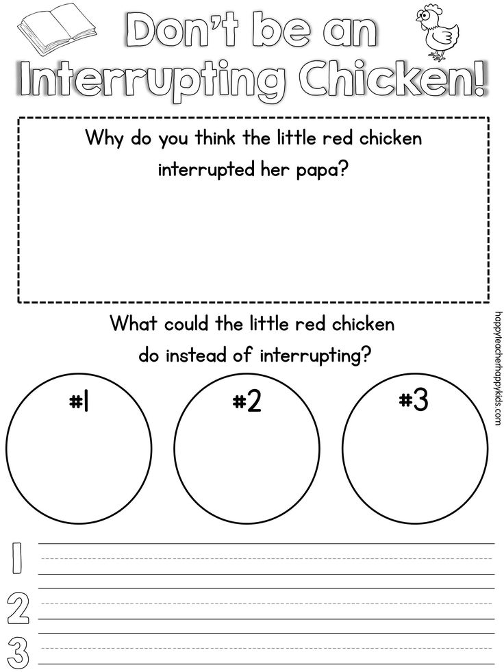 At our school book fair last year, I bought a great book called Interrupting Chicken. It's become a favorite of several of my students, so I'm always looking for more activities I can u…