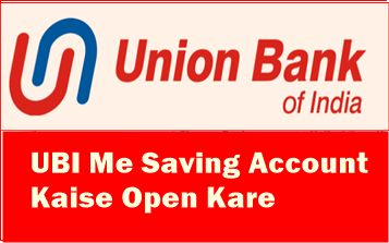 Union Bank Of India Online Account Opening In Hindi