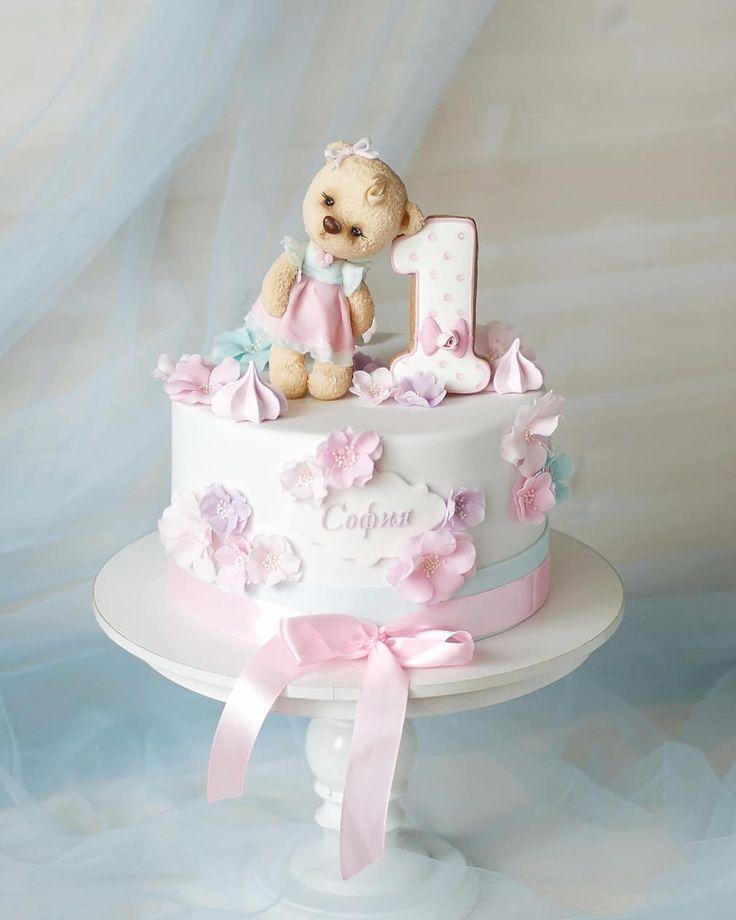 Pin Von Bilge O Auf Baby Kuchen Baby Geburtstag