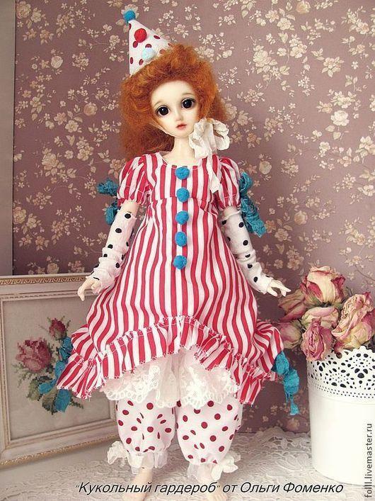 Одежда для кукол ручной работы. Ярмарка Мастеров - ручная работа. Купить Наряд на куклу БЖД (  MCD) 42-45 см №26. Handmade.
