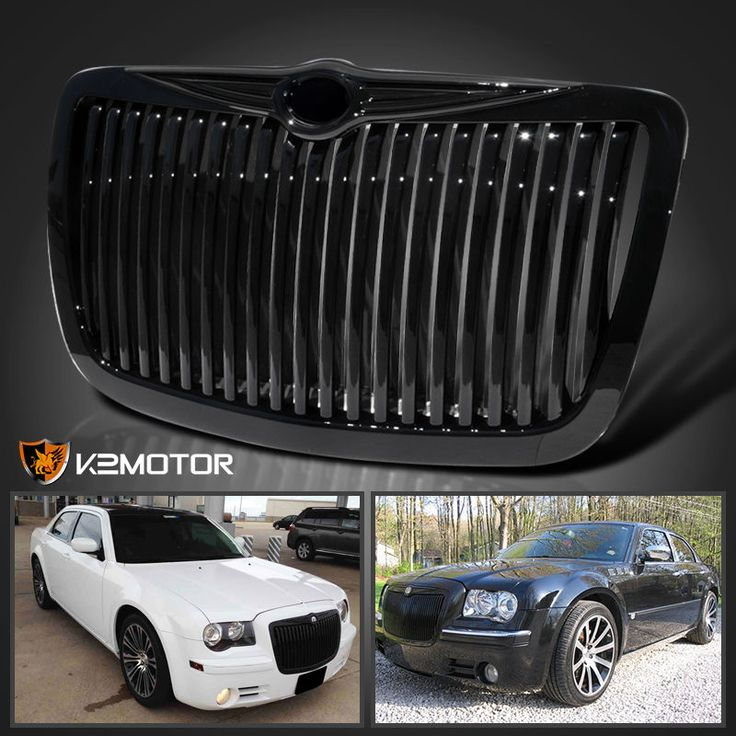 Comes with 1 piece front vertical hood grill. Vehicle Fitment :2005-2010 Chrysler 300/300C/Touring/Limited/SRT8 models only. Made of high quality light weight ABS plastic with glossy black finished. | eBay!