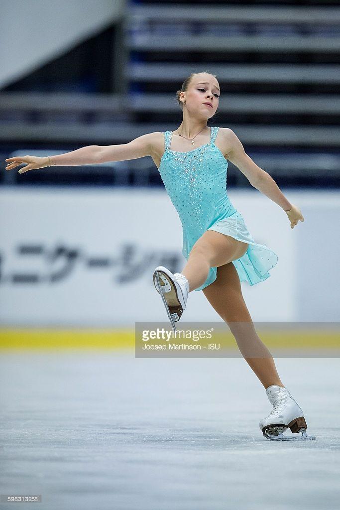 News Photo : Anastasiia Gubanova of Russia competes during the...