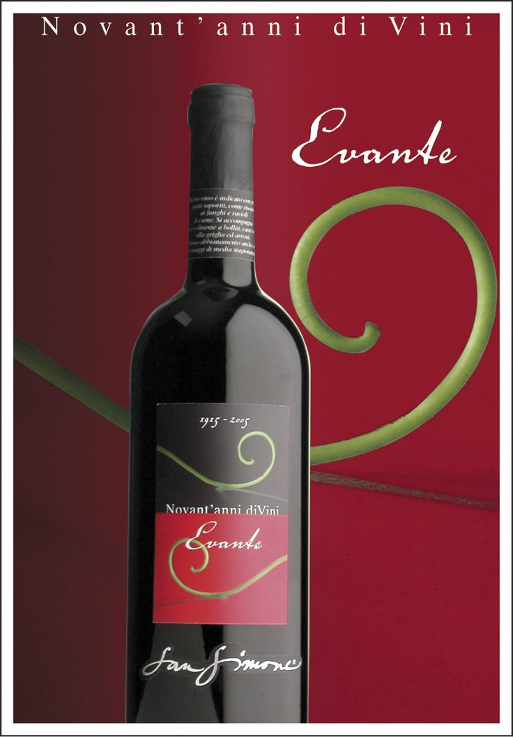 "San Simone Merlot DOC ""Evante"".......  Evante in Greek mythology, was the son of Dionysus, God of love and wine."