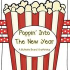 Welcome your new students with this back to school bulletin board craftivity.  Print out the popcorn boxes and write each students' name in the ova...