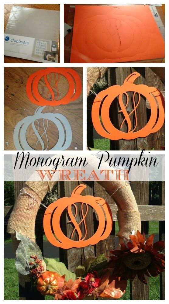 Custom Monogram Pumpkin: How to Design in Silhouette Studio (Using Everything You Already Know!)