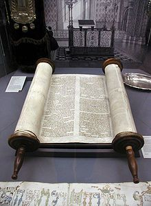 "The Torah (/ˈtɔːrə/; Hebrew: תּוֹרָה‎‎, ""Instruction"", ""Teaching"") is the Jewish name for the first five books of the Jewish Bible. In Hebrew the five books are named by the first phrase in the text: Bereshit (""In [the] beginning"", Genesis), Shemot (""Names"", Exodus), Vayikra (""He called"", Leviticus[1]), Bamidbar (""In the desert"", Numbers) and Devarim (""Words"", Deuteronomy)."