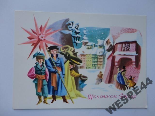 WESOLYCH SWIAT MARIA ORLOWSKA GABRYS 19935
