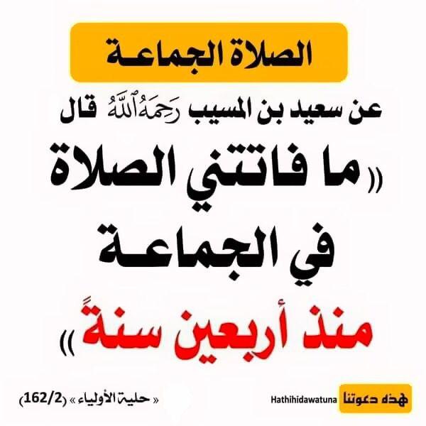 Pin By نشر الخير On و ذ ك ر ف إ ن الذ كرى ت نف ع الم ؤم نين Arabic Calligraphy Calligraphy Islam