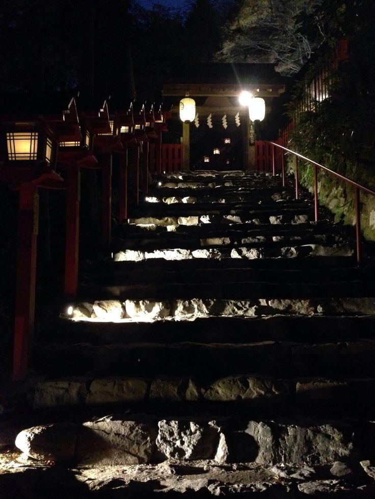 kyoto kifune