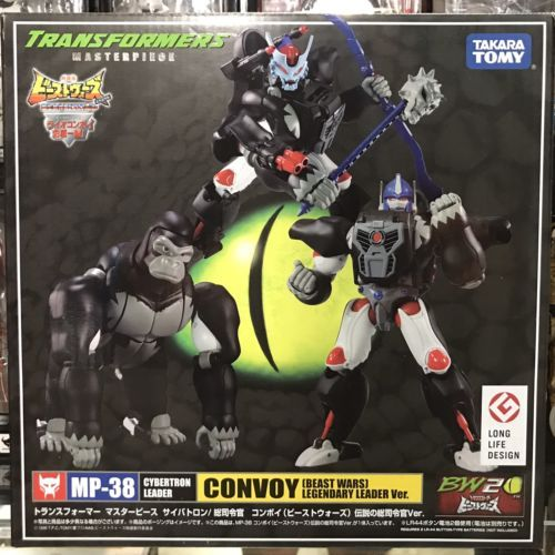 Transformers and Robots 83732: Takara Transformers Masterpiece Mp-38 Beast Wars Optimus Primal Us Seller -> BUY IT NOW ONLY: $99.99 on eBay!