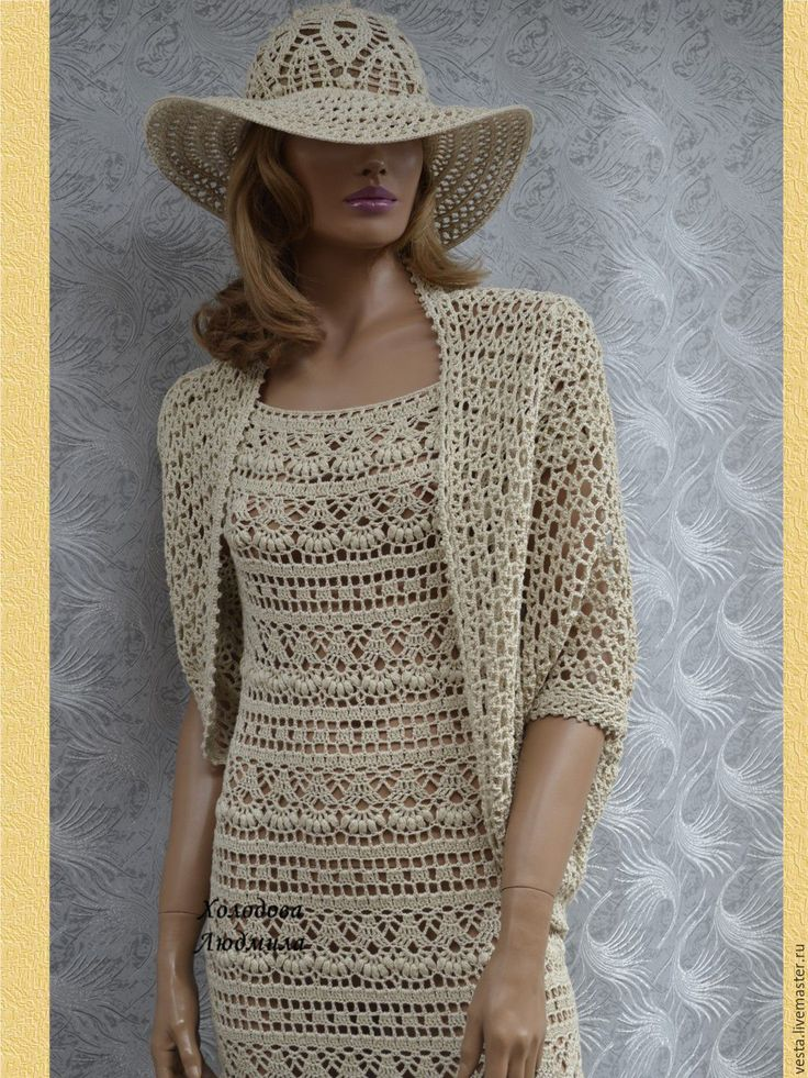 Sandy crochet dress