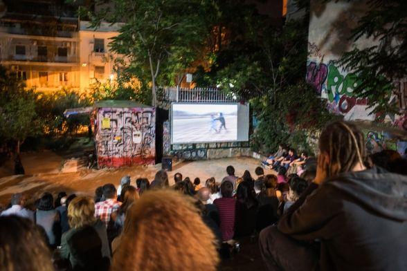 i-rena: ΕΞΑΡΧΕΙΑ...Θερινό σινεμά στο πάρκο Ναυαρίνου