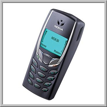 My first mobile phone - Nokia 6510! Got it immediately ...  My first mobile...