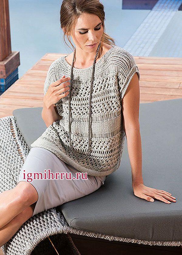 Городской стиль! Серый узорчатый пуловер, связанный в поперечном направлении. Вязание спицами