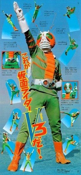 仮面ライダーV3のプロトタイプ:コンバータラングがまったくないペタンコな胸です