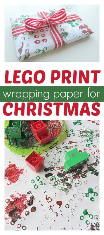 LEGO printed wrapping paper – Easy Christmas Craft - pinned by @PediaStaff – Please Visit ht.ly/63sNt for all our pediatric therapy pins