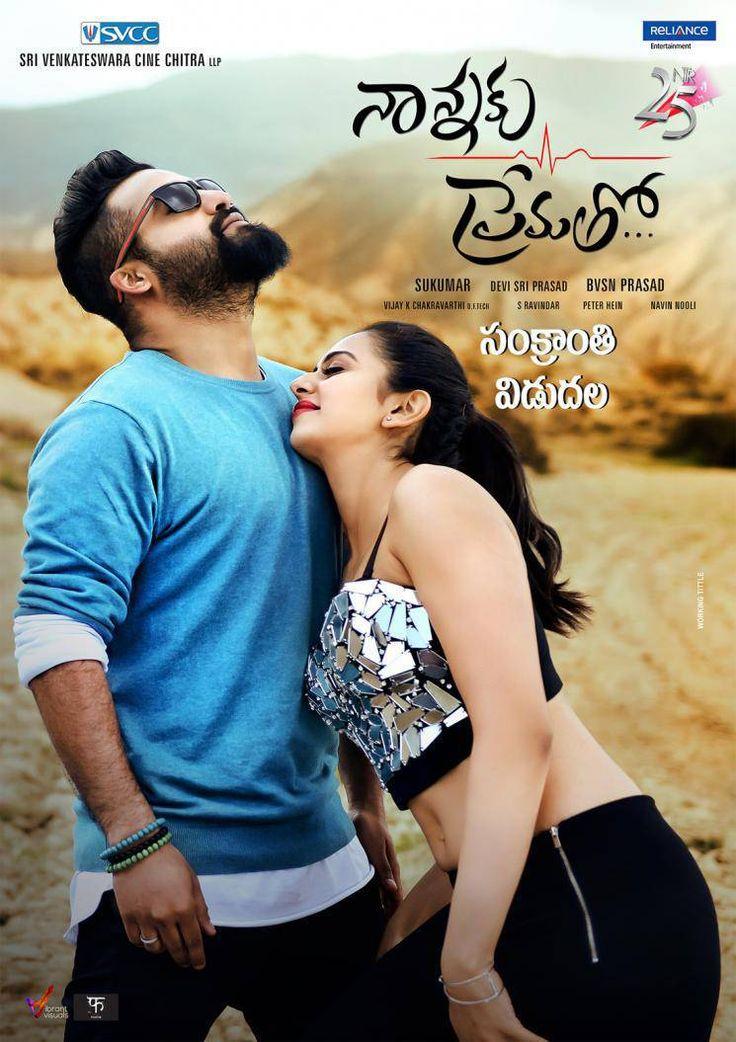 Love Day Full Telugu Movie Free Download