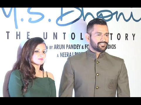 Mahendra Singh Dhoni with wife Sakshi at screening of M S Dhoni : The Untold Story.
