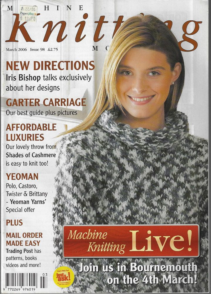 Machine Knitting Monthly magazine March 2006 Issue 98 cardigan sweater top