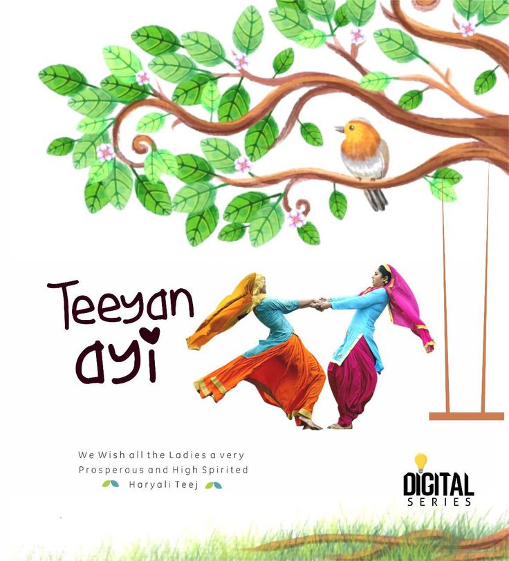 We wish everyone a very prosperous and high spirited Haryali Teej. #DigitalSeries #DigitalPhotography #haryaliteej