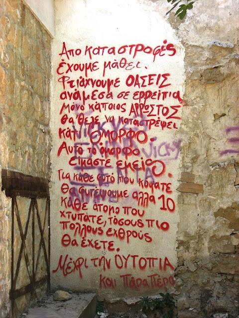 greek graffiti in Cyprus