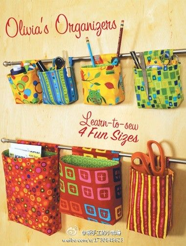 closet ~ use tension rods to hang knitting projects  Make ~ sew,knit or crochet hanging bags or totes
