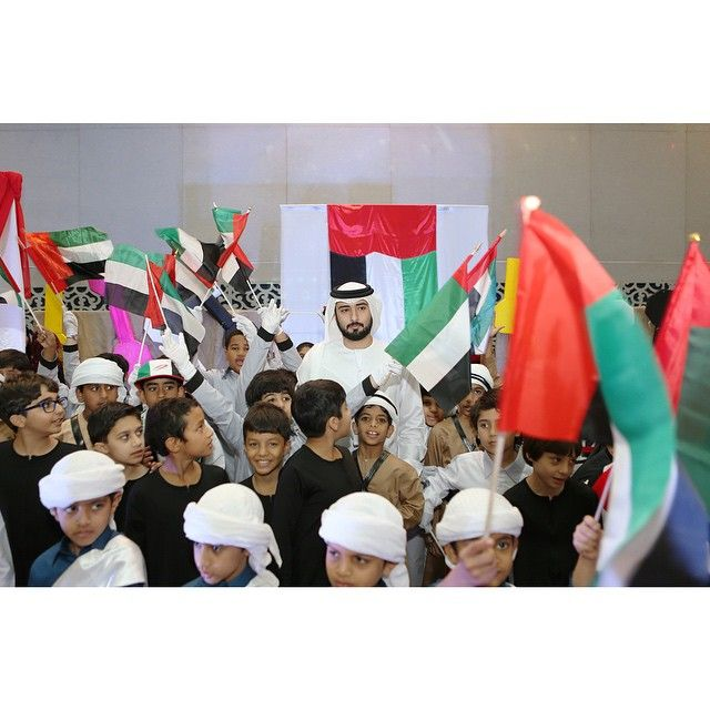 National Day Celebration PHOTO hhsheikhmajid