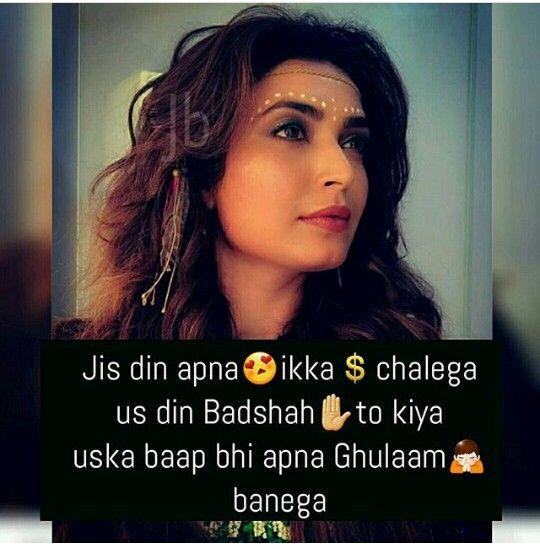 Punjabi Quotes, Hindi Quotes, Attitude Shayari, Girly Quotes, Queen Quotes,  Dear Diary, Boys Attitude Quotes, Diaries, Shawn Mendes