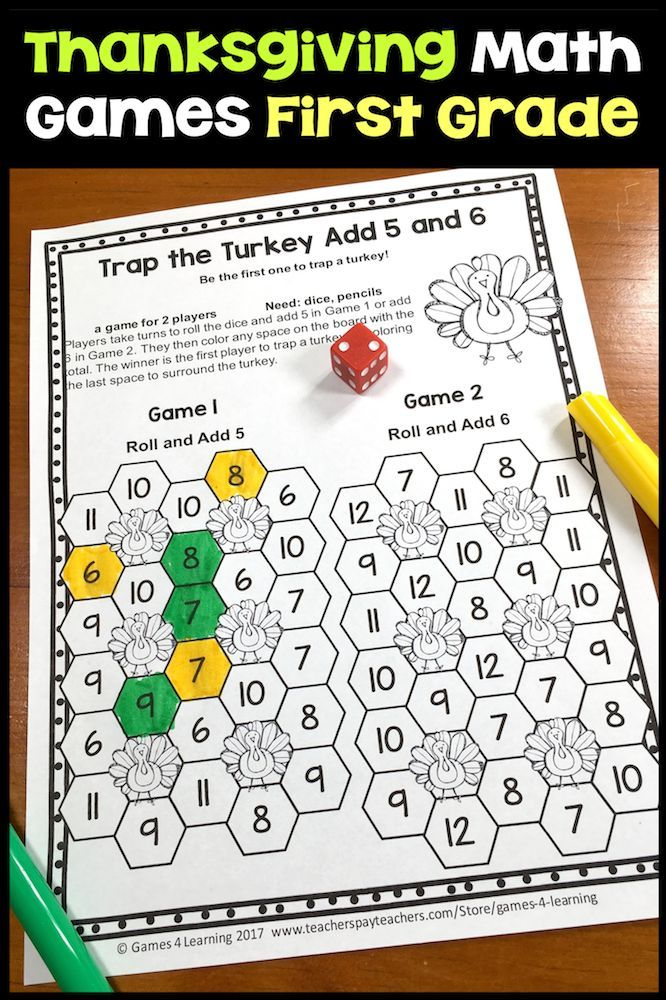 NO PREP Thanksgiving Math Games for First Grade with