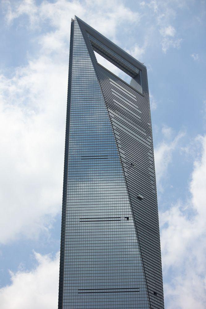 SWFC Shanghai | — Architecture | Pinterest