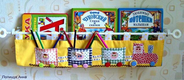 Полка для книг из ткани в детскую комнату. МК Полищук Анны. Обсуждение на LiveInternet - Российский Сервис Онлайн-Дневников