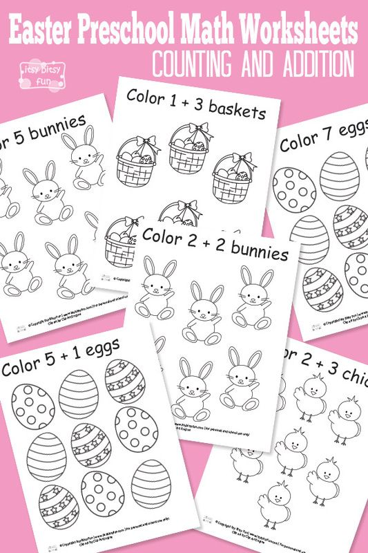 Easter Math Worksheets: Counting & Addition (free; from Itsy Bitsy Fun; ***idea: turn this into a felt board or magnet board activity***)