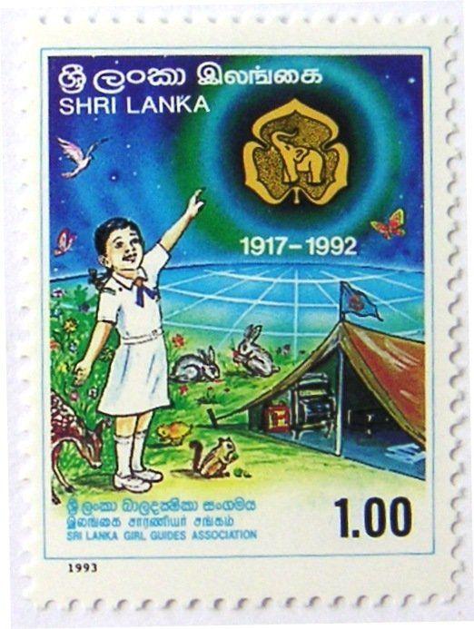Stamp Girl Guide Tent Emblem Sri Lanka Scouts MiLK 1025SnLK 1071