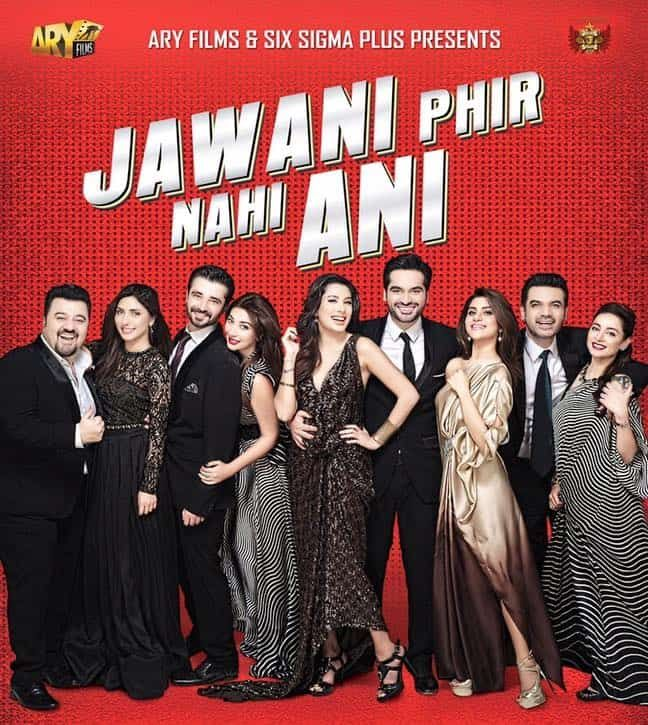 First look of Jawani Phir Nahi Ani 2 revealed