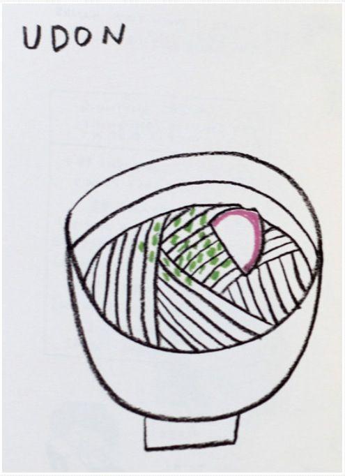 illustration, bowl of noodles by Yoshiko Noda