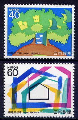 JAPAN Sc#1763-4 1987 International Year of Shelter for Homeless MNH