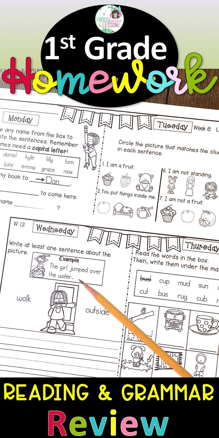 First Grade Homework Packet or Morning Work. Spiral Review Reading [ 1440 x 720 Pixel ]