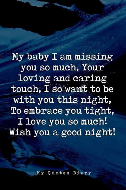 Best Good Night Message For Him To Make Him Smile Romantic Good Night Messages Good Night Love Quotes Good Night Quotes
