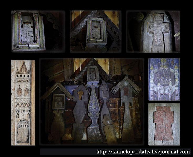 Ключевые слова: деревянные кресты, старообрядчество, кресты, поморы, Русский Север, старообрядческие кресты, старообрядцы, староверы, Белое море, резной крест, крест с кровелькой, крест с крышкой, старообрядческое кладбище, намогильные кресты, голубец, крест-голубец, кладбищенские кресты, резьба по дереву.