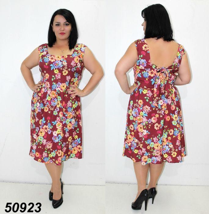 Платья 509 - Летняя коллекция