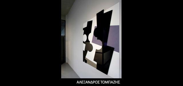 17_ΑΛΕΞΑΝΔΡΟΣ_ΤΟΜΠΑΖΗΣ_3