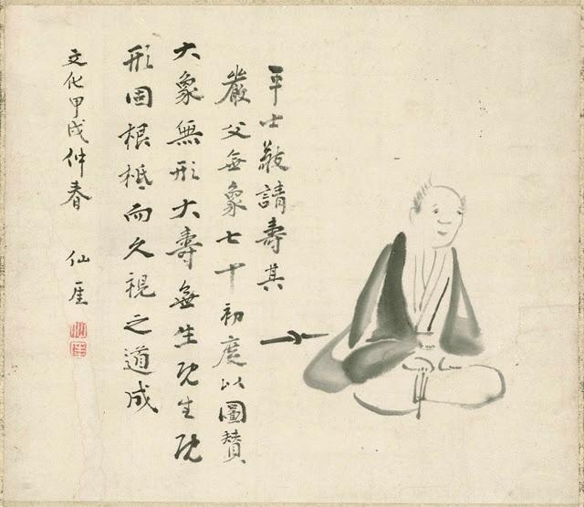 Sengai, Samurai xviii.jpg
