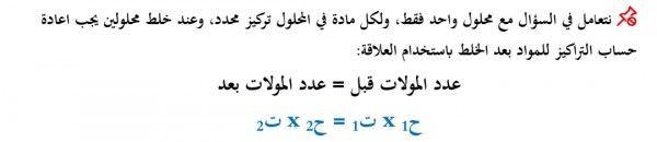 هل هذا القانون مطلوب ومسائله Math Math Equations