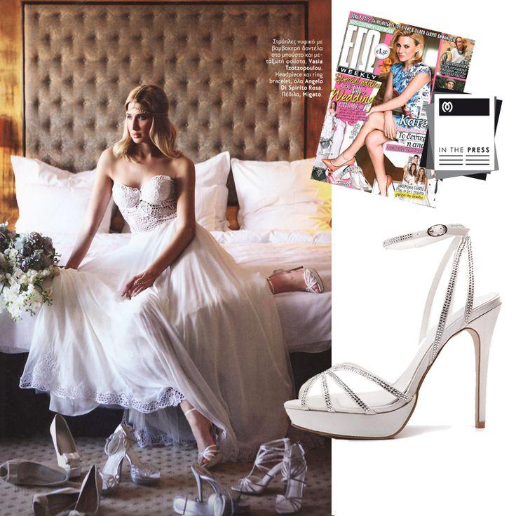 #MIGATO GZ076 White Satin Bridal Shoe  as featured in ΕΓΩ Weekly Magazine/ March Issue.   Check #MIGATO Bridal Collection @ www.migato.com!