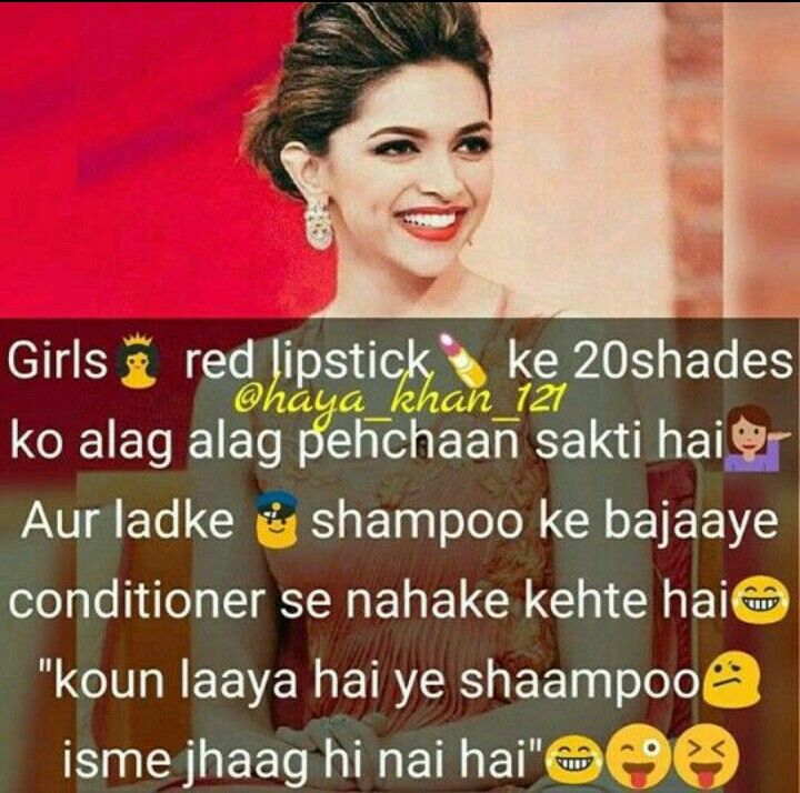 Girl Fact Pinterest Shyari: Pin By Priya Rastogi On Full Attitude Wali Batein