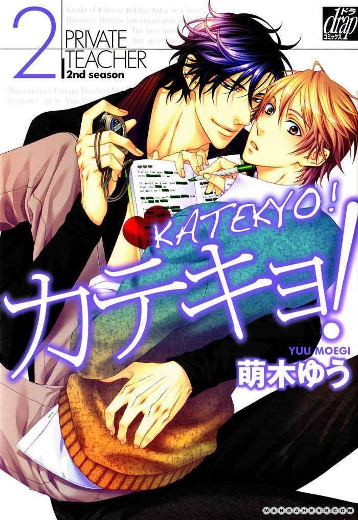 Katekyo! 13.5 - Read Katekyo! Chapter 13.5