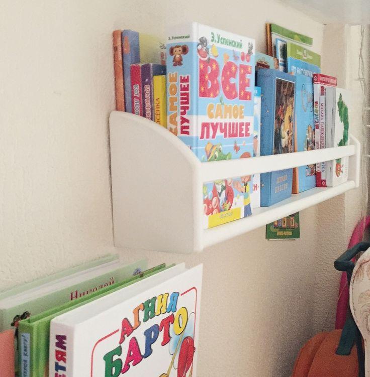 Полка для книг Кузя